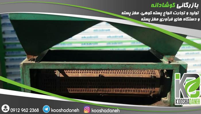 مرکز توزیع دستگاه بنه شکن تبریز
